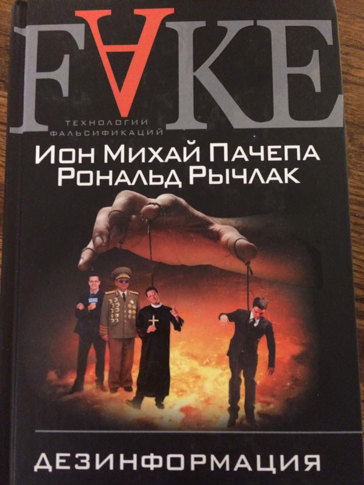 Published In Russian Russian 51